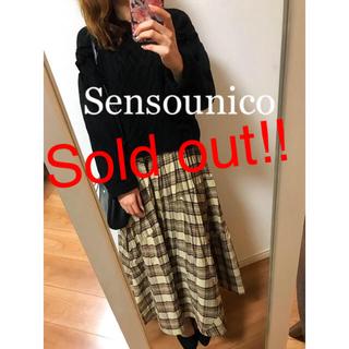 センソユニコ(Sensounico)の☆Sensounico☆センソユニコ  チェックロングスカート(ロングスカート)