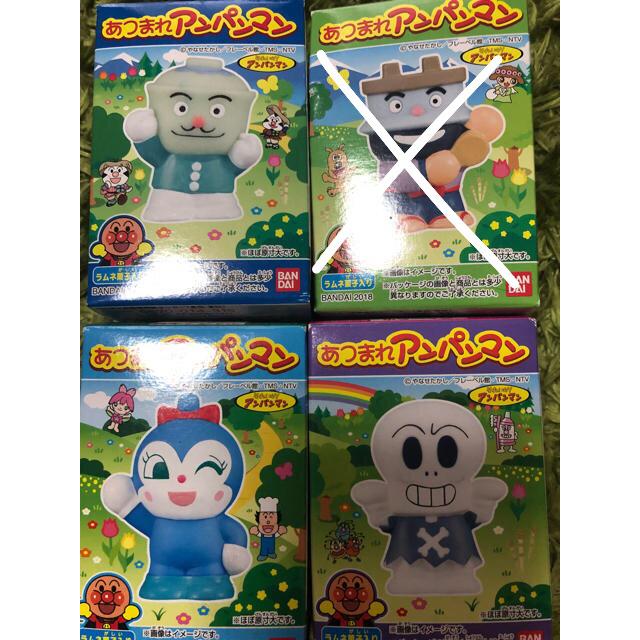 アンパンマン(アンパンマン)のアンパンマン指人形 エンタメ/ホビーのおもちゃ/ぬいぐるみ(キャラクターグッズ)の商品写真