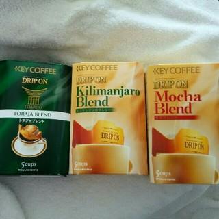 キーコーヒー(KEY COFFEE)の訳あり❗KEY COFFEE   ドリップコーヒー  15袋♦コーヒー セット(コーヒー)