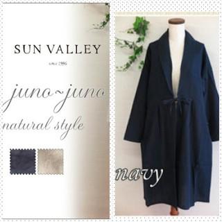 サンバレー(SUNVALLEY)のSUNVALLEY リネンコート M(ロングコート)