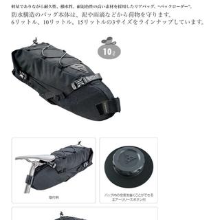 トピーク(TOPEAK)のトピーク バックローダー10L(バッグ)