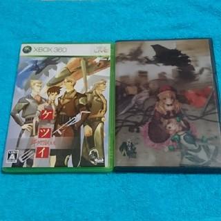 エックスボックス360(Xbox360)のXBOX 360【ケツイ ~絆地獄たち~ EXTRA 初回限定版】(家庭用ゲームソフト)