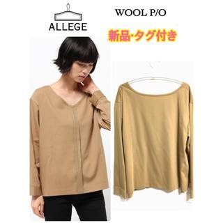 アレッジ(ALLEGE)の【ALLEGE】アレッジ WOOL P/O(Tシャツ(長袖/七分))