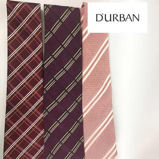 ダーバン(D'URBAN)のD'ARBAN ダーバン 赤 紫 ピンク 3色セット DARBAN(ネクタイ)