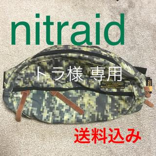 ナイトレイド(nitraid)のNITRAID デジタルカモ 迷彩 ウエスト ショルダーバッグ(ショルダーバッグ)
