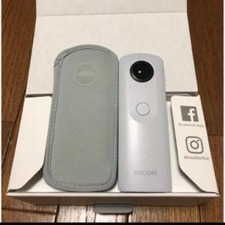 リコー(RICOH)のRICOH THETA SC ホワイト(コンパクトデジタルカメラ)