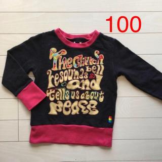 バックアレイ(BACK ALLEY)のバックアレイ  トレーナー 100(Tシャツ/カットソー)