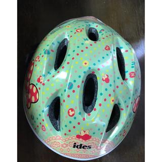 アイデス(ides)のアイデス 子供用  幼児用 自転車 ヘルメット 53〜57 4歳〜8歳(ヘルメット/シールド)