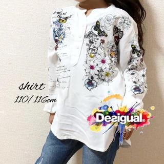 デシグアル(DESIGUAL)のデシグアル シャツ(Tシャツ/カットソー)