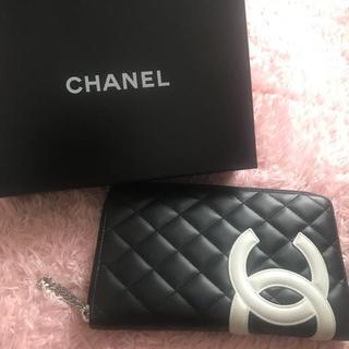 シャネル(CHANEL)の♡CHANEL♡カンボン長財布♪(財布)