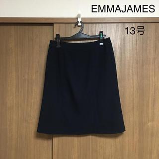 エマジェイム(EMMAJAMES)のEMMAJAMES スカート ネイビー 13号(ひざ丈スカート)