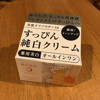 センカセンカ(専科)の純白専科 薬用美白 オールインワン (オールインワン化粧品)