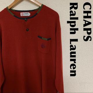 チャップス(CHAPS)のCHAPS Ralph Lauren ラルフローレン ニット RED 0927(ニット/セーター)