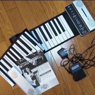 ハンドロールピアノ yamano アダプター&ペダル付き(電子ピアノ)
