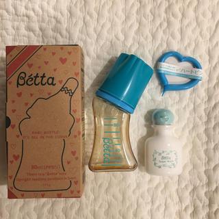 ベッタ(VETTA)の新品★Betta 哺乳瓶 さらにお値下げしました!(哺乳ビン)