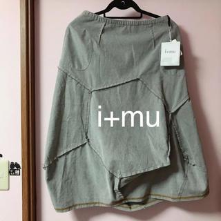 センソユニコ(Sensounico)のi+mu  変形スカート (ひざ丈スカート)
