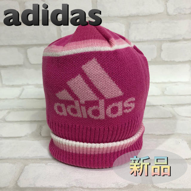 adidas(アディダス)のadidas アディダス ニット帽 キャップ レディースの帽子(ニット帽/ビーニー)の商品写真
