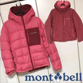 モンベル(mont bell)のmont-bell モンベル 160 ダウン90% ダウン キッズ レディース(ジャケット/上着)