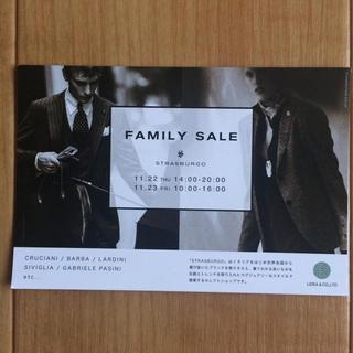クルチアーニ(Cruciani)のSTRASBURGO Family Sale(ショッピング)