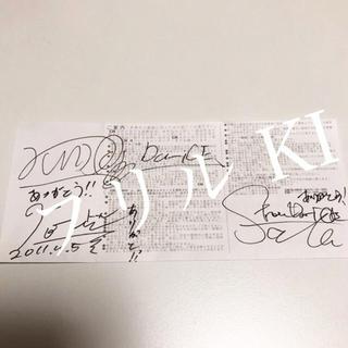 ダイス(DICE)のDa-iCE 直筆サイン 2011年11月 (ミュージシャン)