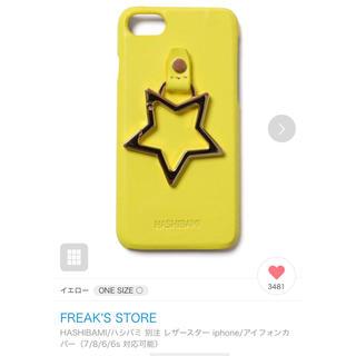 フリークスストア(FREAK'S STORE)の®️®️®️様専用♡(iPhoneケース)