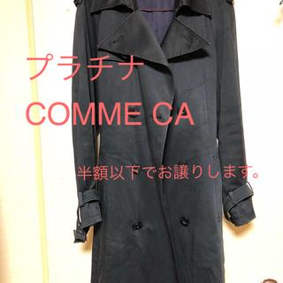 コムサコレクション(COMME ÇA COLLECTION)のCOMME CA コート(トレンチコート)