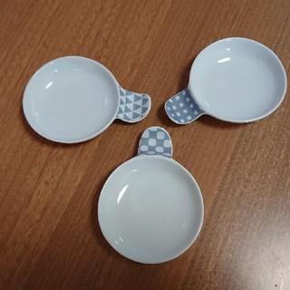 ハサミ(HASAMI)の箸置き付き豆皿 3枚セット 波佐見焼き(食器)