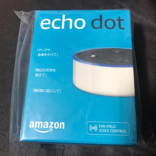 エコー(ECHO)のamazon echo dot ホワイト 複数個可(スピーカー)