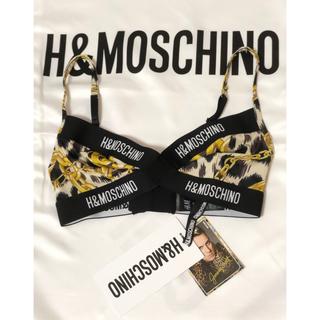 モスキーノ(MOSCHINO)のLalashop様専用moschino ブラ、デニムビスチェ(ブラ)