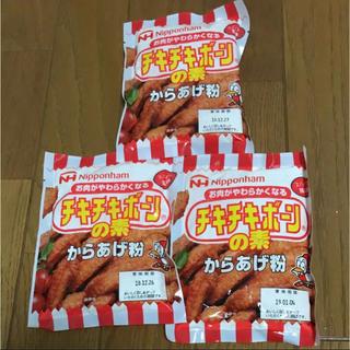 ニホンハム(日本ハム)のチキチキボーンの素 3袋(その他)
