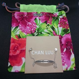 チャンルー(CHAN LUU)のチャンルー ブレス シャンパンダイヤモンド BSF-4021Sil(その他)