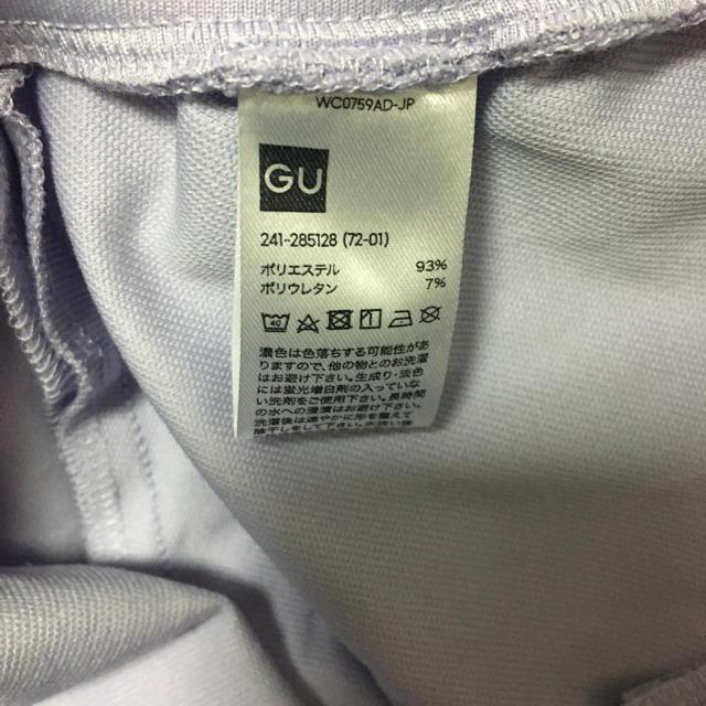 GU(ジーユー)のGU ショートパンツ スポーツ/アウトドアのランニング(ウェア)の商品写真