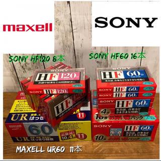 ソニー(SONY)のカセットテープ 未使用 未開封 (その他)