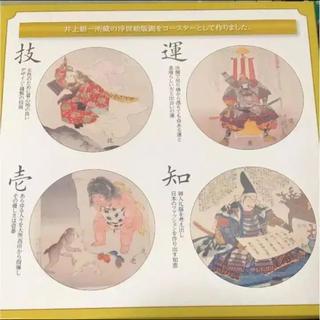 TOKYO IGIN 浮世絵版画 コースター(版画)