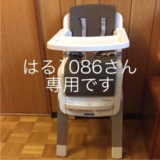 ヌナ(nuna)のKATOJI nuna  ヌナ zaaz テーブル付ハイチェア/5点式ベルト/(その他)