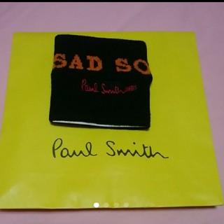ポールスミス(Paul Smith)のポールスミス リストバンド(バングル/リストバンド)