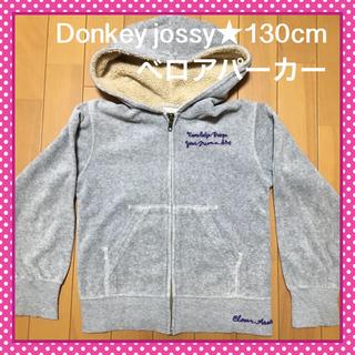 ドンキージョシー(Donkey Jossy)の☆Donkey Jossy☆ベロアパーカー 130cm(^^)(ジャケット/上着)