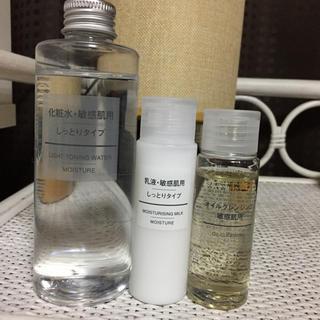 ムジルシリョウヒン(MUJI (無印良品))の無印良品 化粧水・乳液・オイルクレンジングまとめ売り(化粧水 / ローション)
