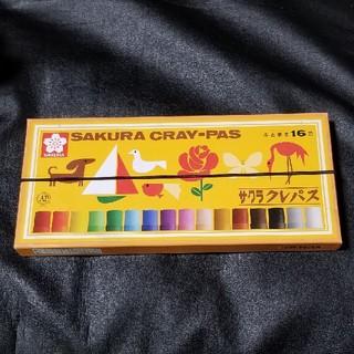 サクラクレパス(サクラクレパス)のサクラクレパス16色(クレヨン/パステル )