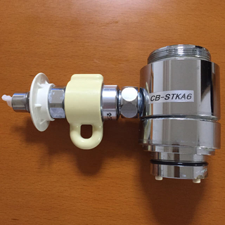 分岐水栓 CB-STKA6(食器洗い機/乾燥機)