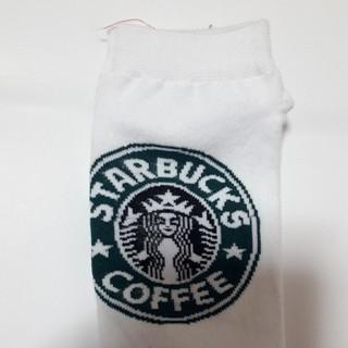 スターバックスコーヒー(Starbucks Coffee)の《新品》スタバ 靴下(ソックス)