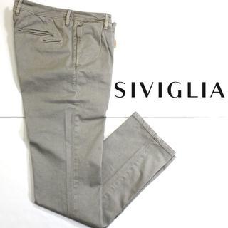 シビリア(SIVIGLIA)のgro様専用新品 SIVIGLIA ストレッチチノパンツ ベージュ 30(チノパン)