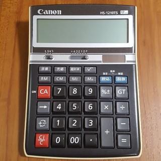 キヤノン(Canon)のCANON 卓上電卓商売計算シリーズ 12桁 HS-1210TS(その他)