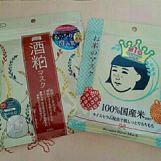 イシザワケンキュウジョ(石澤研究所)の☆未開封☆ お米のマスク + 酒粕マスクセット (パック / フェイスマスク)