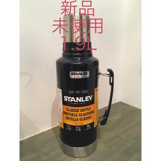 スタンレー(Stanley)のスタンレー 1.9L(その他)