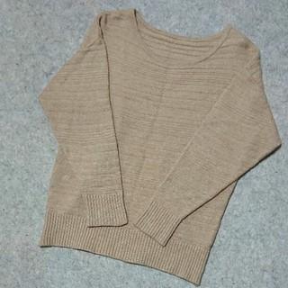 『クードシャンスCDEC』ウールニット/セーター