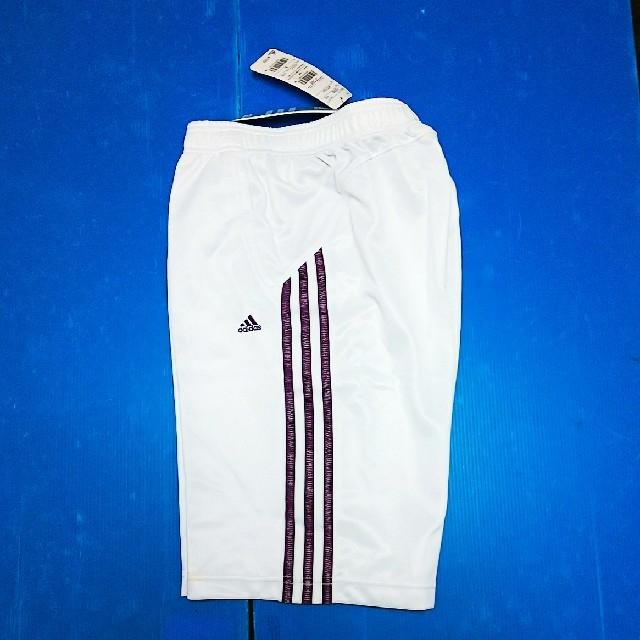 adidas(アディダス)のMi様専用アディダス 06243 白紫 レディースMサイズ レディースのパンツ(ハーフパンツ)の商品写真