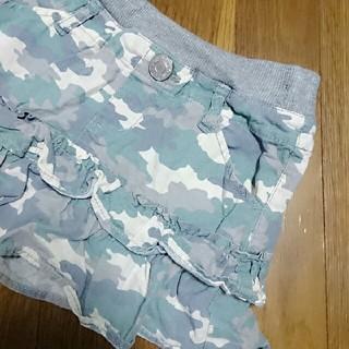 エムピーエス(MPS)の美品訳あり♡120cmMPSスカート♡(スカート)