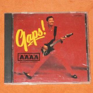 中古CD【GAPS!/高中正義】送料込/R451(ジャズ)