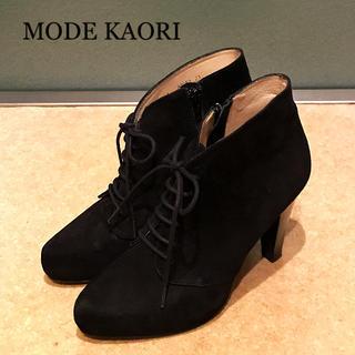 エレガンスヒミコ(elegance卑弥呼)の美品 MODE KAORI スエード レースアップ ショートブーツ 黒 23cm(ブーツ)